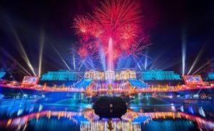 Открытие фонтанов + Ночь музеев