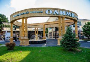 Отель Олимп (Джемете). Тур из Иваново