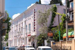 Отель Отдых (Ялта). Тур из Иваново