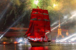 В Санкт-Петербург на Алые паруса