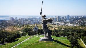 Тур из Иваново — «Волгоград-город герой»